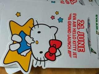 🚚 Hello kitty door hanger / book mark