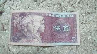 Wu jiao 5