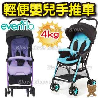 Blove Evenflo BB車 Stroller 超輕嬰兒手推車 嬰兒車 單手收車 可平躺 輕便嬰兒手推車 #EV05