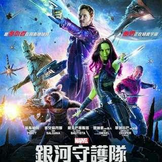 銀河守護隊dvd vol1,2. Guardian of the galaxy 1 and 2