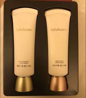 Sulwhasoo hand cream x 2 (40ml each)