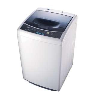 8kg Midea Washing Machine