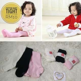 Cotton Baby Tight Size 0-6m / 6-12m