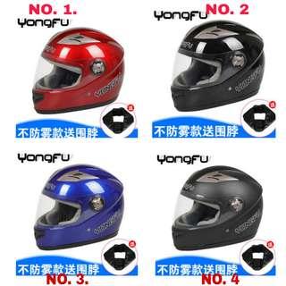 [FREE MAIL] Protective Helmet