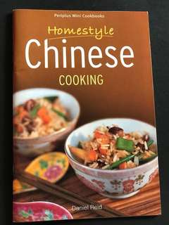 🚚 Home style Chinese Cooking