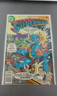 Superman bronze age DC comics