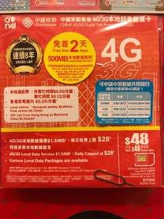 🀄️中國移動香港4G/3G 本地話音儲值卡
