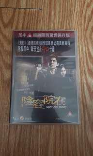 陰容院在 泰國恐怖電影 正版 dvd