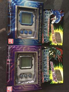 Digimon pendulum 20th Anv version blue / black