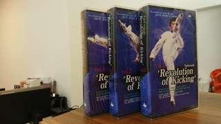 Taekwondo原裝韓國跆拳道踢技 - Revolution of kicking 1-3 VHS