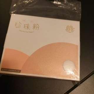 【包郵】全新 北京同仁堂極細珍珠粉 0.3克 x 10袋裝