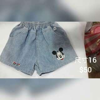 🚚 男童5號短褲