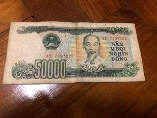 Vietnam Dong 50000