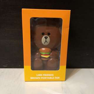 Brown Portable Fan (Line Friends x McDonalds)