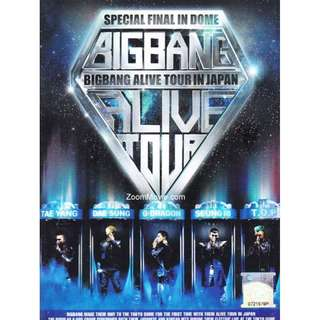 BIGBANG ALIVE TOUR 2012 IN JAPAN SPECIAL FINAL IN DOME TOKYO DOME