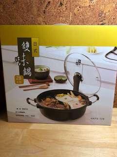 🚚 妙管家日式雙味鍋(28公分)
