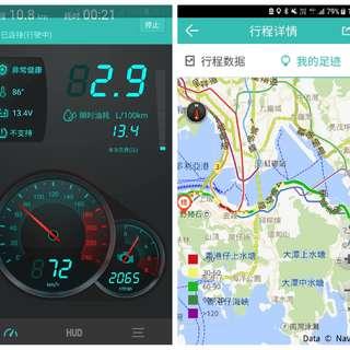 [隨插即用記錄油耗] 藍牙行車電腦檢測儀 iOS/Android