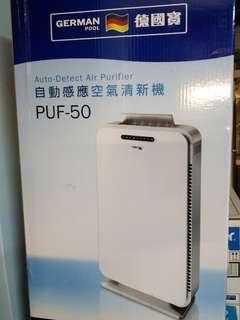 全新 德國寶PUF-50 自動感應空氣清新機