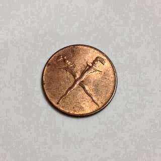 📌 1 Cent coin
