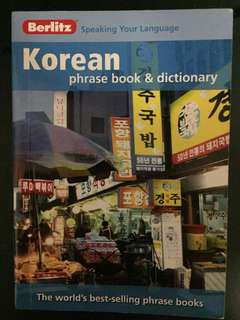 Berlitz Korean Dictionary