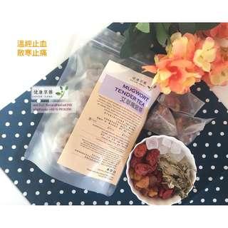 🚚 Mugwort Tender Tea
