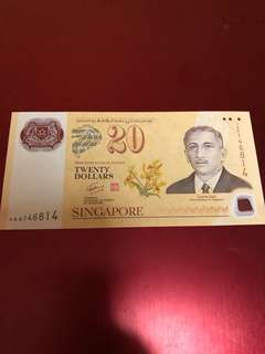 Old notes SGD 20