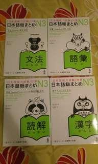 Nihongo Sou Matome JLPT N3