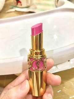 Authentic YSL Lipstick