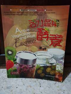 Vegetable and Fruits Enzymes
