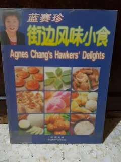 Hawkers Delight