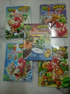 Plant VS zombies 2 植物大战僵尸2 (Chinese comic)