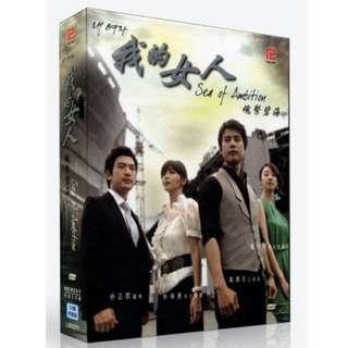 Sea Of Ambition / 我的女人 (DVD)