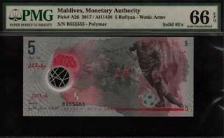 Solid B 555555 Maldives Polymer 2017 5 Rufiyaa PMG 66 EPQ Gem UNC Rare Solid 5s on a 5 note