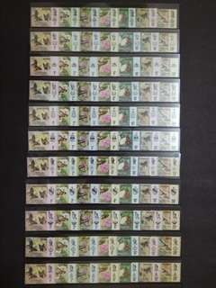 Malaysia 1971 Butterflies Definitive Complete 11 Sets - 7 Sets MLH & 4sets MNH Stamps