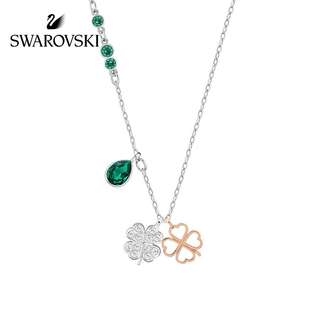 [100% New] Swarovski Duo Clover Necklace 水晶頸鏈