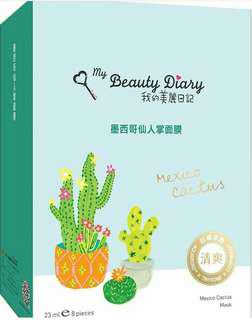 Mybeauty dairy mask Original