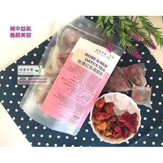 Rose and Red Dates Tea