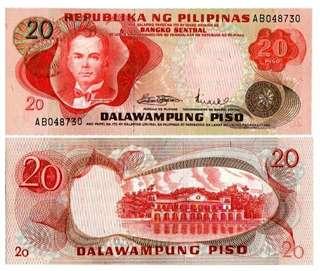 1969年 菲律賓 20比索 全新直版