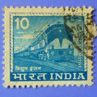 Stamp India 1976 1st electric locomotive made in India 10 p