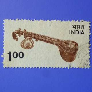 Stamp India 1975  Country Motifs Veena 1 R