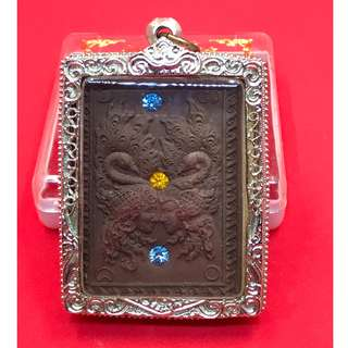 Kruba Chaiya Peacock Amulet (With Casing)