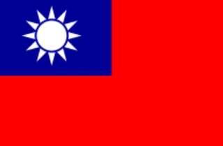 台灣4G數據卡無限(5天)