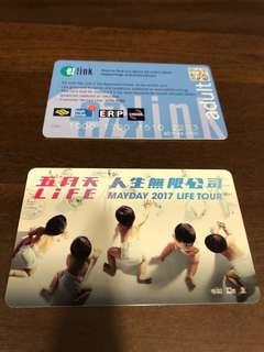 Mayday 2017 ezlink card