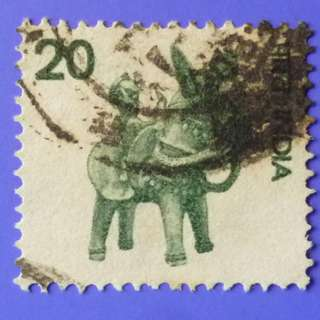 Stamp India 1975 Horse with rider 20 p