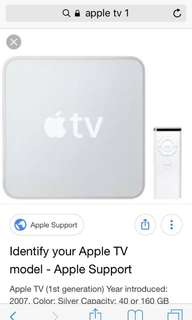 Apple TV gen 1 - rare antiques