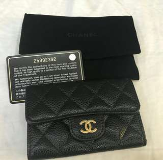 Bnew Chanel Classic Card Holder
