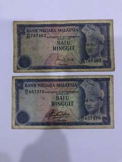 Old note/Currency/Collection/Notes/Malaya/RM 1/Ringgit Malaysia