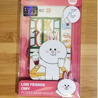 全新 正品 Line Friends Cony USB 流動充電寶 8000mAh 益街坊 抗通脹