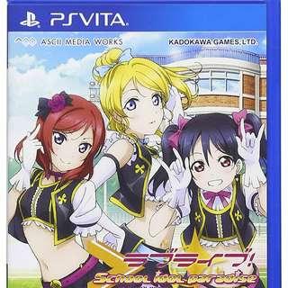 Love Live! School Idol Paradise Vol.2