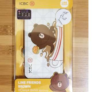 全新 正品 Line Friends Brown USB 流動充電寶 8000mAh 益街坊 抗通脹